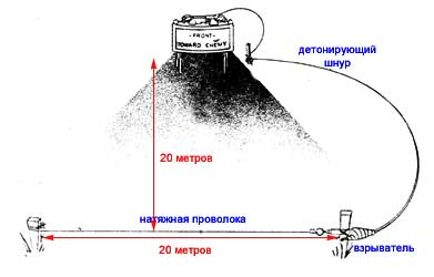 m18-08.jpg