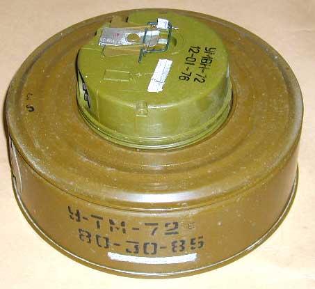мина противотанковая фото