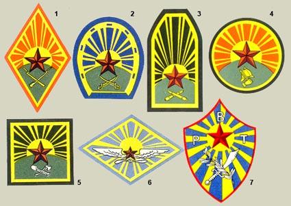 emblem22-8.jpg